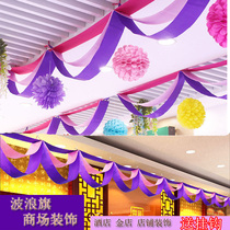 The Qixi Festival opened the ceiling decoration ceiling wave flag ribbon pull flower jewelry shopping mall hotel mobile phone shop hanging flag