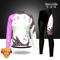 Winter velvet riding clothing men mountain bike spring and autumn roller-skating clothing mens and womens adult speed skating sportswear