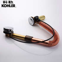 Kohler bathroom cast iron bathtub accessories bath sink copper bathtub drain hose K-17254T