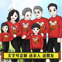 Parent-child with Chinese New Year Red year of the year a family of three four five six 2020 sweater winter clothes