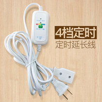 Small fan remote control timer extension cord small ceiling fan extension cord fan power cord connector plug 3 meters 5 meters