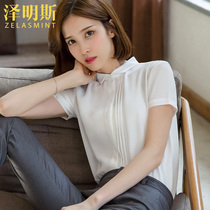 Zeming si chiffon white shirt female short sleeve 2019 summer new Korean ol professional temperament shirt chiffon shirt