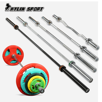 1.2 1.5 1.8 2.2m barbell bar bar power lift straight bar curve stick fitness deep squat weight-lifting pole