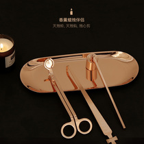 Aromatherapy Candle Extinguishing Tool Set Candle Candle Extinguisher Restaurant Hotel Lovers Hotel Candle Extinguishing Tool Three-piece Set