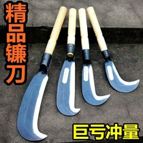 Cut sugarcane open road logging sickle wooden handle outdoor firewood knife manganese steel camping agricultural bamboo cut trees cut wood jungle