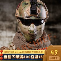 No thief chief new M07 Hummer half face protective mask CS Tactical Mask protection can hang fast helmet