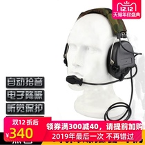 No thief fast helmet sordin pickup noise reduction TEA 4 generation chip tactical msa headset color message