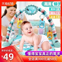 Baby fitness rack foot pedal piano game blanket newborn 0-1 years old boy girl 0-6 months baby toys