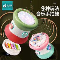 Baby toys hand beat drum children beat drum ten months Puzzle 6 Music 18 baby early education 0-1 years old rechargeable