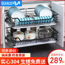 Shallow home pull basket kitchen cabinet 304 stainless steel pull basket double buffer drawer Bowl rack seasoning basket dish basket