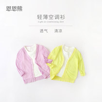 Girls sunscreen shirt 2019 summer new air conditioning shirt thin childrens jacket 3 years old 5 baby foreign summer cardigan