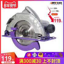 Electric circular saw 7 inch 8 inch 10 inch household aluminum body portable woodworking saw table saw hand saw flip electric circular saw