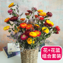 Natural dried flower bouquet net red ins small fresh flower home decoration furnishings Daisy Daisy colorful wheat straw Chrysanthemum
