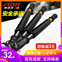 Arm force 40kg 50 60 30 kg mens chest fitness equipment training arm muscle home training arm force