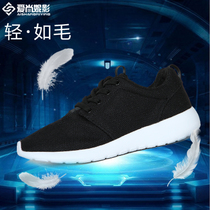 Classic! Summer elastic running breathable mesh shoes casual sports shoes men and women net shoes night running