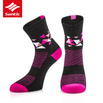 Santic Mori guest 18 new short tube antibacterial riding socks bicycle socks sports running high-elastic breathable female
