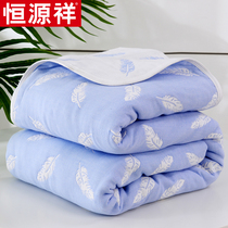 Hengyuanxiang Japanese gauze towel was Cotton single double cotton towel blanket summer cool thin section nap blanket