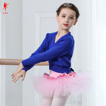 Red dance shoes dance sweater coat children practice small sweater dance clothes coat ballet adult autumn winter shawl
