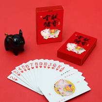 Smoke collection without poker is not New Year! 2019 Pig Poker New Year gift creative Poker card 4 pay