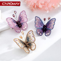 Sexy butterfly lace brooch Female Korean celebrity suit brooch simple personality coat badge pin sweater buckle