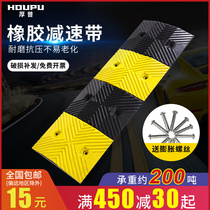Road deceleration zone cast steel thickened steel cast iron highway road speed limit buffer zone rural rubber damping plate