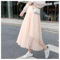 Pregnant women skirt summer spring and autumn yarn skirt in the long section of the half skirt spring and summer pleated skirt net yarn skirt skirt skirt skirt summer