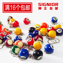 Mini billiard keychain hanging chain table tennis supplies 16 Color Black 8 mini ball pendant pendant decoration gift