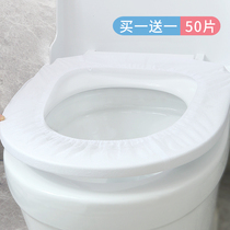 Disposable toilet seat toilet cover travel toilet seat cover paste portable toilet seat cushion cover Paper maternity