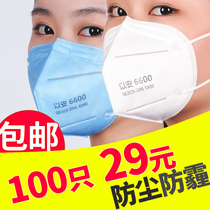 An 6600 disposable masks male dust breathable Xia activated carbon anti-odor anti-odor smoke mask female