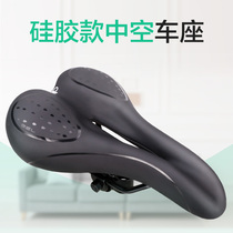 Mountain bike seat cushion saddle seat bike comfortable riding accessories universal seat thickened silicone soft