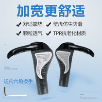 Permanent mountain bike bicycle handle with a pair of grip set rubber modified universal accessories horns horns