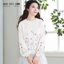 Fireworks hot Winter Sweater female 2018 new loose embroidery sweet white long sleeve bottom sweater pingping