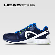 HEAD Hyde tennis shoes mens shoes breathable speed sports tennis shoes non-slip shock absorption wear