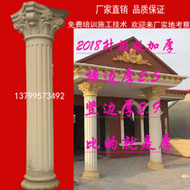 Cast-in-house round Roman column GRC Roman column mould Villa ABS plastic steel cement European Component column mould