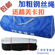 Tennis block doubles singles tennis mesh polyethylene pe raw material material knot-free mesh with wire portable bag
