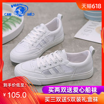 Global 2019 summer new wild mesh small white shoes ins Korean breathable casual flat sandals womens shoes