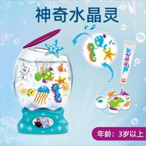 Crystal elf ice odd edge children simulation fish tank hand-made girls over the family creative toys.