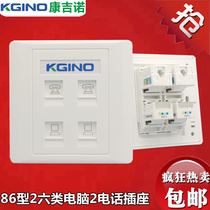 86 four-port network telephone socket 2 RJ45 six class gigabit computer network outlet cable s2 telephone panel