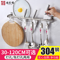304 stainless steel kitchen hook free punch row hook kitchen rack hanging rod hanging rack wall bracket hook punch