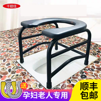 Elderly sitting chair pregnant women toilet squatting pan toilet toilet simple mobile toilet stool home adult chair
