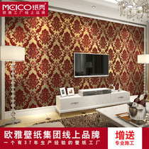 Ouya Wallpaper TV Background wall paper 3d stereo mural living room atmospheric bedroom European bedside wallpaper