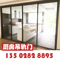 Hot selling study open kitchen sliding door glass sliding door narrow frame invisible window fully open folding window frameless