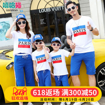 Parent-child loaded summer family loaded 2019 new tide mother and daughter loaded summer a four T-shirt family suit