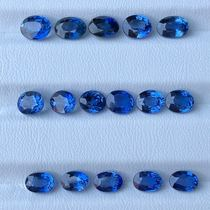 Natural Sri Lankan Sapphire dark blue bare stone ring faceted Oval 3*5- 5*7 customizable ring earrings