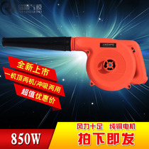 Inflatable air blower in-line type inflatable pump high-power portable gun pool drum dedicated air blower