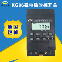 Microcomputer Time control switch KG316T street lamp advertising lamp Timer 220V exhibition electronic Time Controller