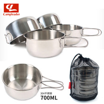 304 stainless steel outdoor folding set Bowl mountaineering camping 700ml large 4-piece set Cup folding Bowl combination tableware