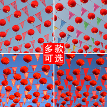 Wedding small red lanterns ornaments wedding scene layout flags festive supplies outdoor hi word paper lantern decoration