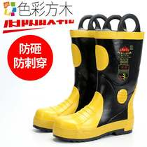 Red crown promotional fire shoes fire training boots 3C Firefighters Fire Protection boots 02 fire boots rescue