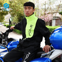 POLE motorcycle riding raincoat electric car raincoat mens waterproof split raincoat rainpants set AR801